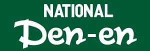 den-en-logo